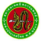 amtt_logo.gif