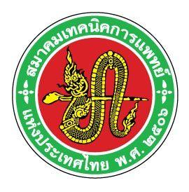 Logo-สมาคม.jpg
