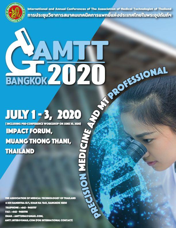 ACMTT-flyer.jpg