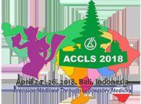 logo_accls2018.png